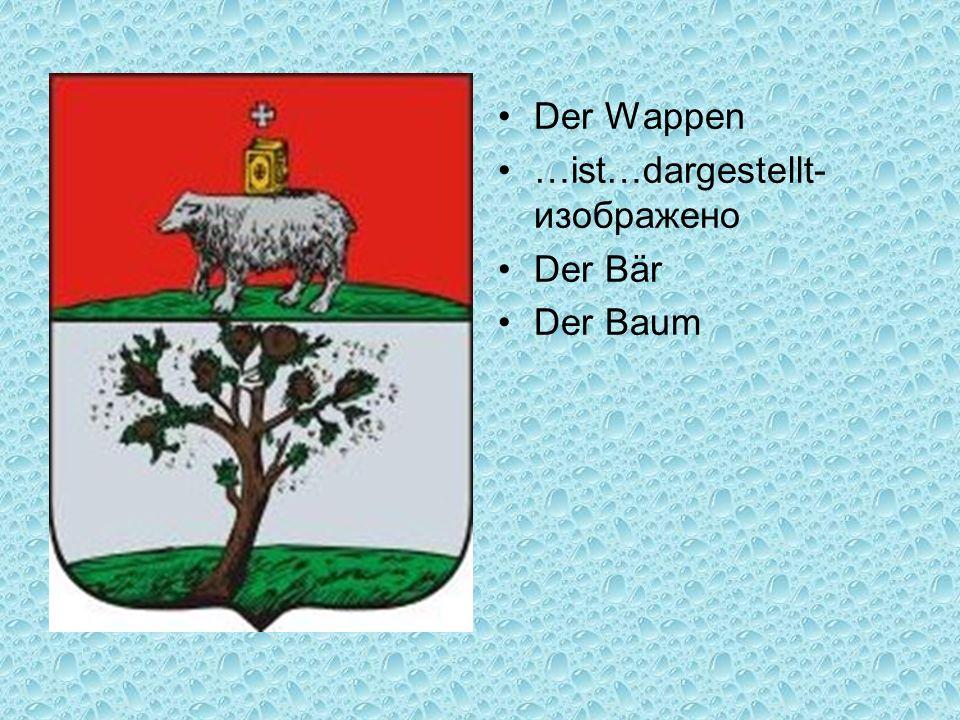 Der Wappen …ist…dargestellt- изображено Der Bär Der Baum