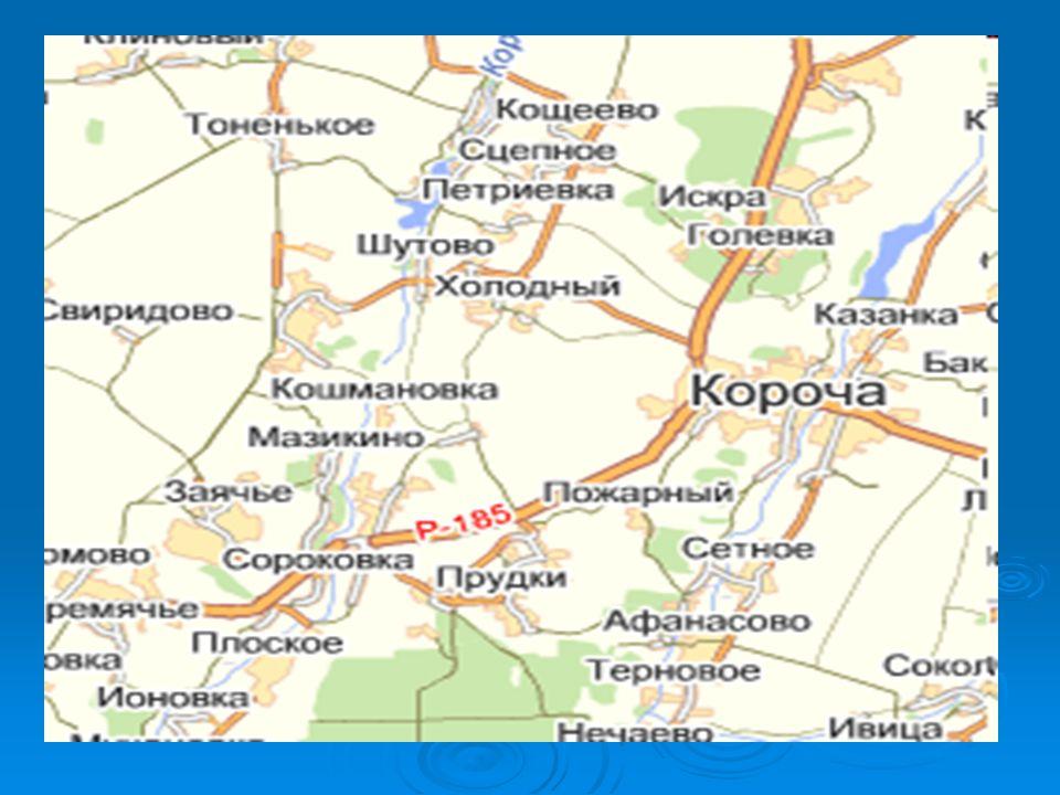 Jeden Sommer verbringe ich in unserem Landhaus, dass sich in einer kleinen Sdadt Korotscha im Belgoroder Gebiet Russlands befindet.