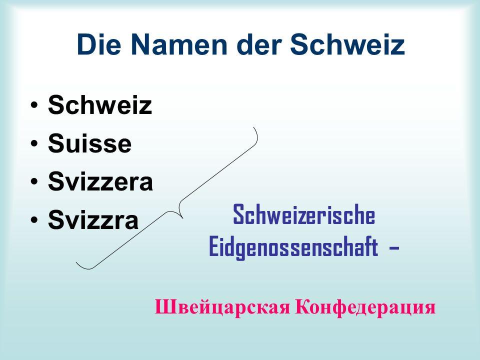 Eine Quitz 1.Welche Länder grenzt die Schweiz.2.Wie heisst die Schweiz offizzil.