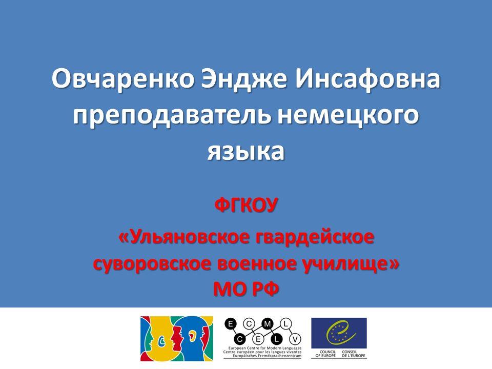 den 26. September Europäischer Tag der Sprachen