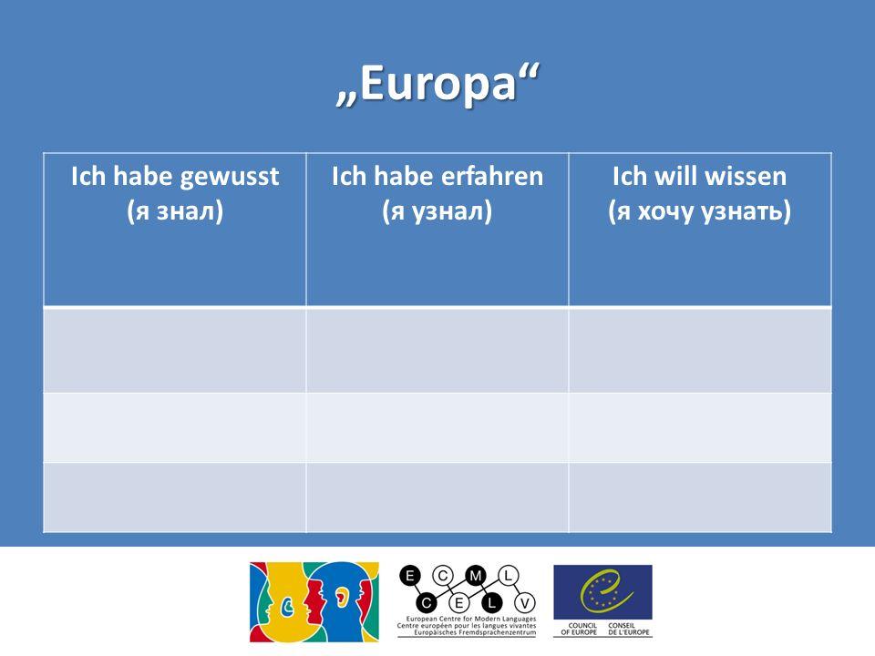Europa Ich habe gewusst (я знал) Ich habe erfahren (я узнал) Ich will wissen (я хочу узнать)
