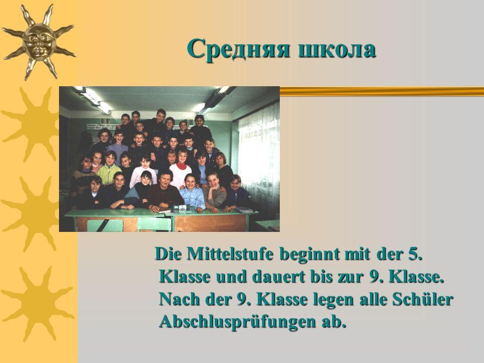 Nach 9.Klasse kommen die Schüler nach Lyzeum oder besuchen eine Berufschule.