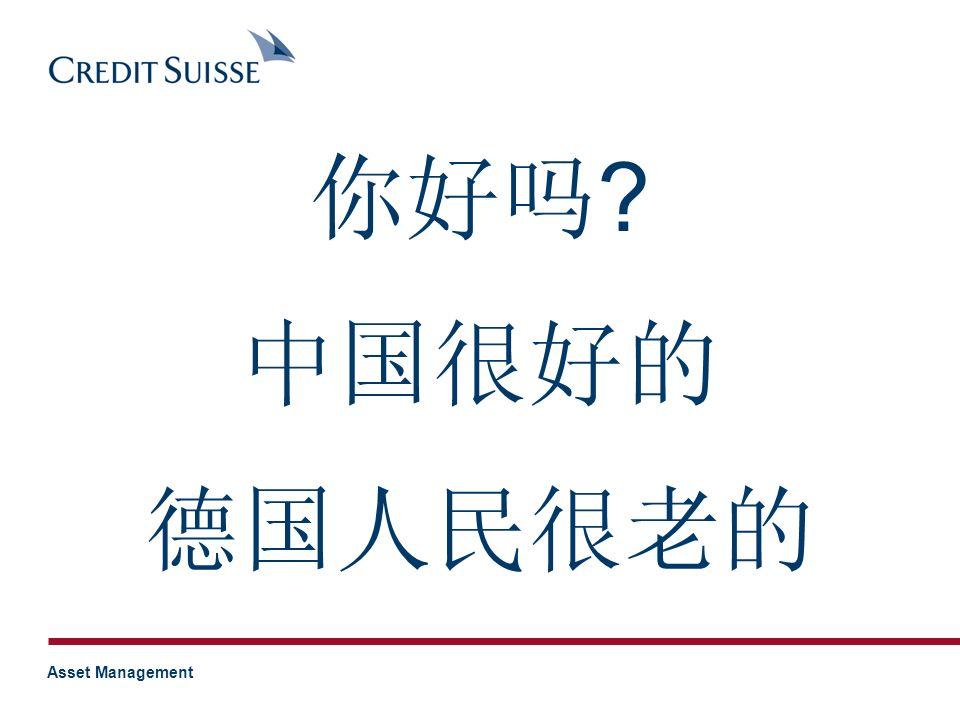 Slide 32 Asset Management Ausblick Schweiz – Fundamentales Umfeld Der derzeit verhaltene Konjunkturverlauf der Schweiz wird gegen Ende Jahr wieder Tritt fassen.