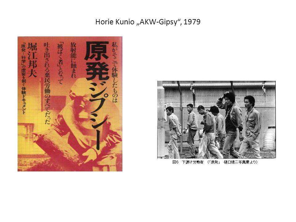 Horie Kunio AKW-Gipsy, 1979