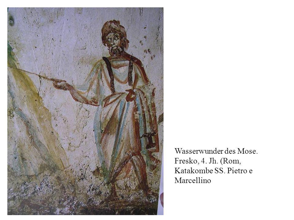 6.Gedächtnistheater des Giulio Camillo Beschreibung im Brief an Erasmus.