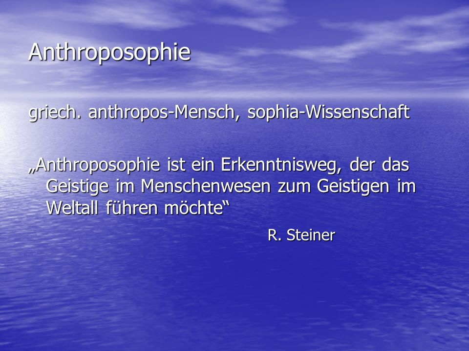 Anthroposophie griech.