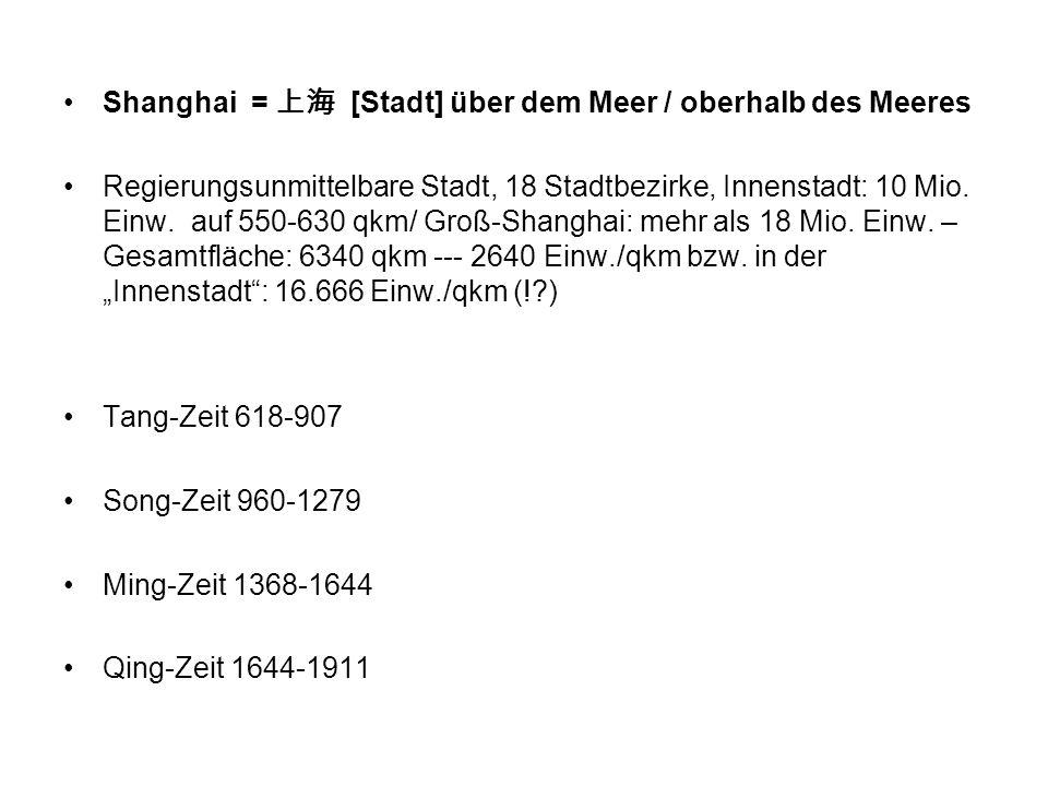 Jardine, Matheson & Co.Ltd. (gegr. 1832 in Guangzhou, 1842 in Hongkong u.