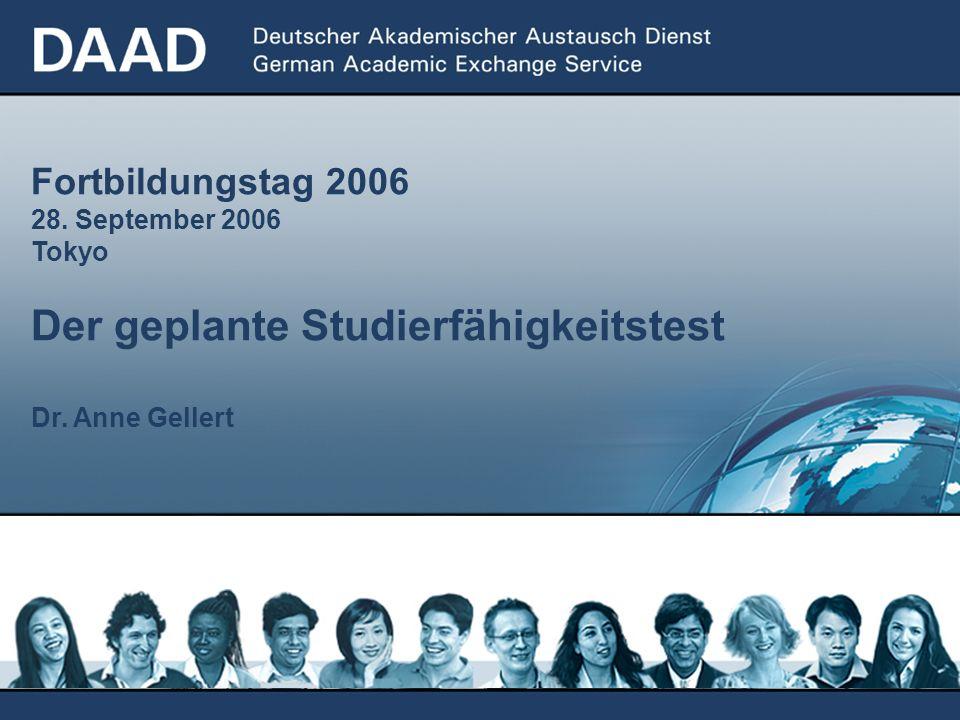 06/2006 2 Das Blütenmodell Bislang entwickelte Fachmodule: Wirtschafts- und Ingenieurswissenschaften