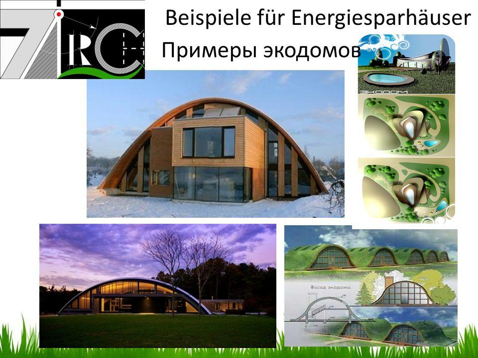 Beispiele für Energiesparhäuser Примеры экодомов