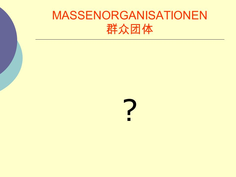 MASSENORGANISATIONEN ?