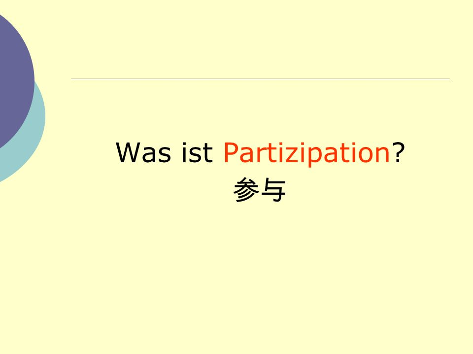 Was ist Partizipation?
