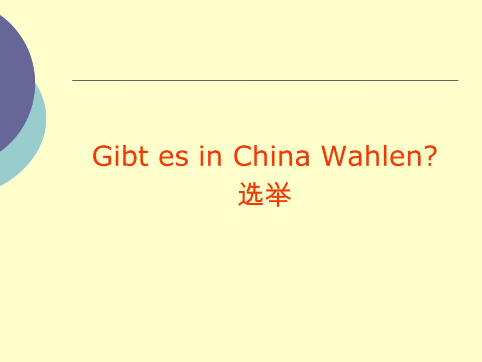 Gibt es in China Wahlen?