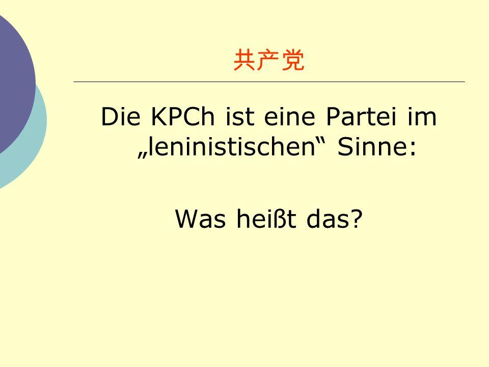 Die KPCh ist eine Partei im leninistischen Sinne: Was hei ß t das?