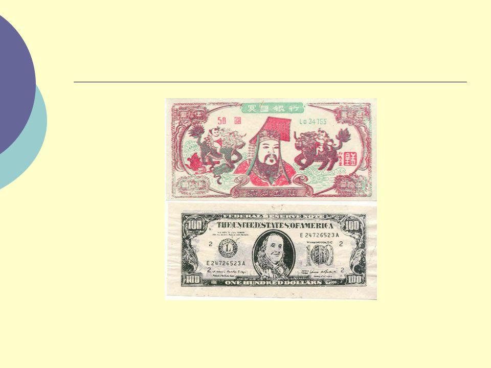 BANKNOTEN CHINA - USA