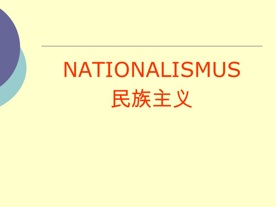 NATIONALISMUS (allg.) Zusammengehörigkeitsgefühl einer Gemeinschaft Ideologie, die auf Nation/National- staat als territoriale Einheit ausge- richtet ist Inklusiver Nationalismus (nation- building) Exklusiver Nationalismus