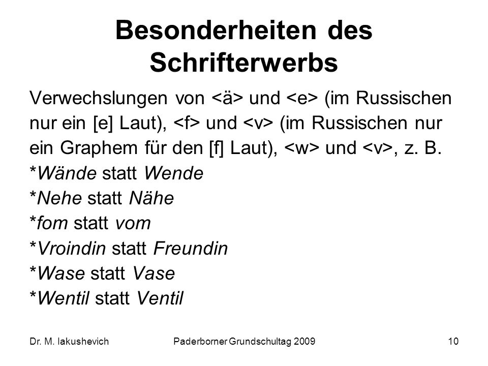 Dr. M. IakushevichPaderborner Grundschultag 200910 Besonderheiten des Schrifterwerbs Verwechslungen von und (im Russischen nur ein [e] Laut), und (im