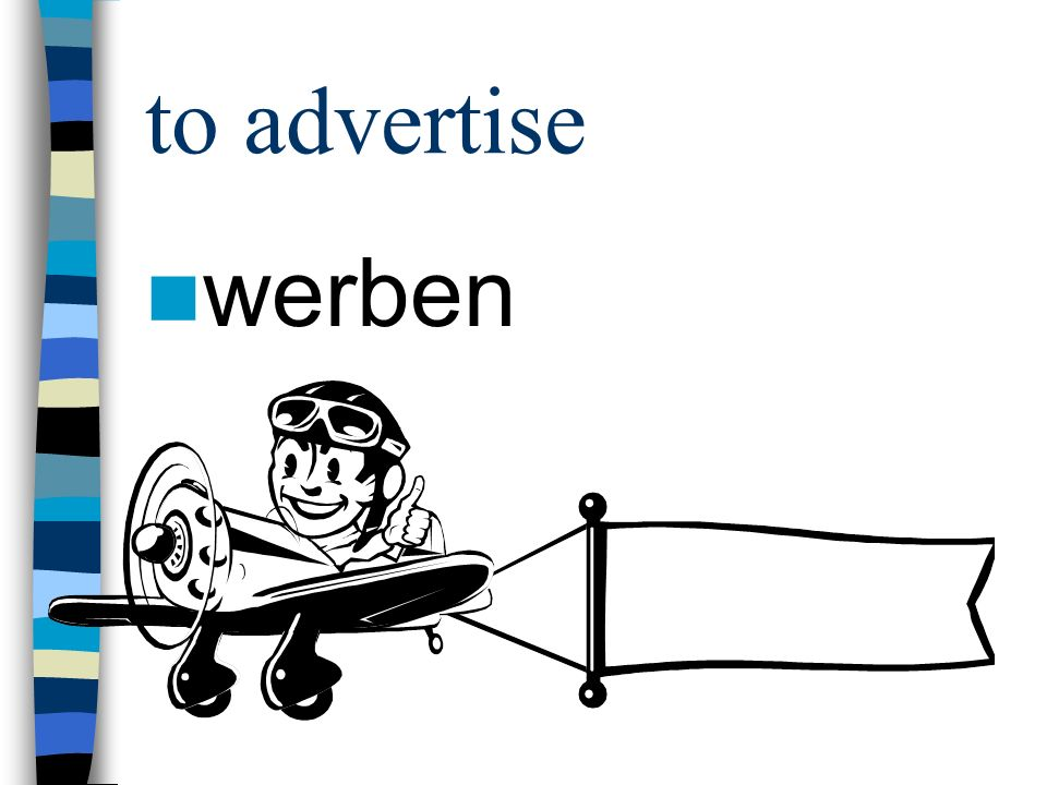 to use verwenden