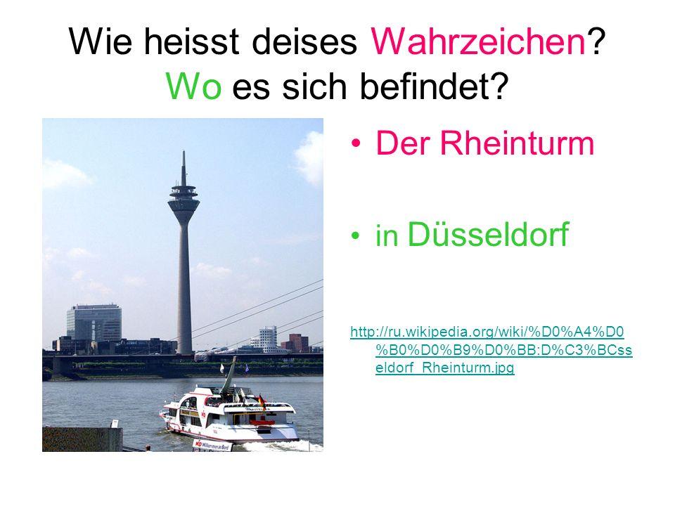 Wie heisst deises Wahrzeichen? Wo es sich befindet? Der Rheinturm in Düsseldorf http://ru.wikipedia.org/wiki/%D0%A4%D0 %B0%D0%B9%D0%BB:D%C3%BCss eldor