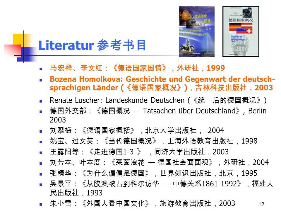 12 Literatur 1999 Bozena Homolkova: Geschichte und Gegenwart der deutsch- sprachigen Länder ( ) 2003 Renate Luscher: Landeskunde Deutschen ( ) Tatsachen über Deutschland, Berlin 2003 2004 1998 1-3 2003 2004 1995 1861-1992 1993 2003