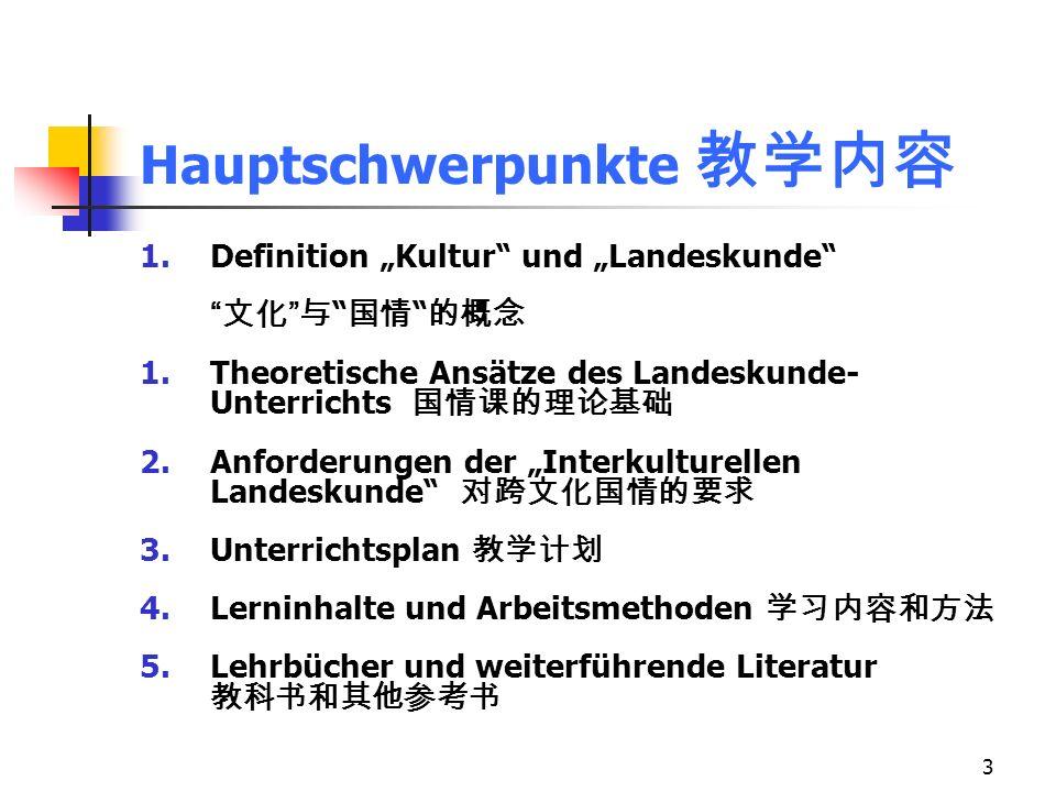 3 Hauptschwerpunkte 1.Definition Kultur und Landeskunde 1.Theoretische Ansätze des Landeskunde- Unterrichts 2.Anforderungen der Interkulturellen Landeskunde 3.Unterrichtsplan 4.Lerninhalte und Arbeitsmethoden 5.Lehrbücher und weiterführende Literatur