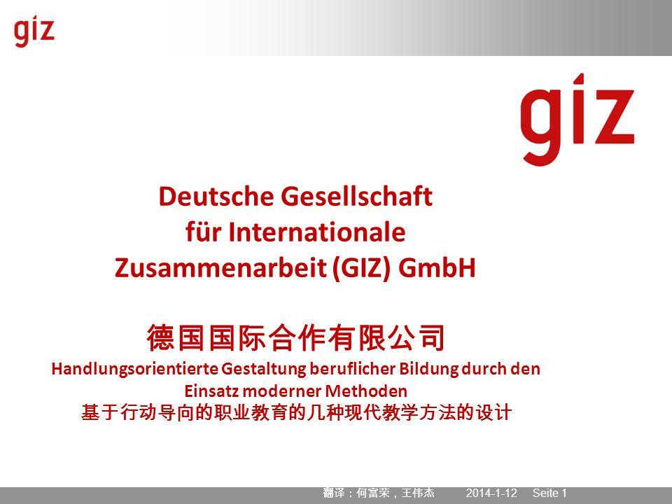2014-1-12 Seite 1 Deutsche Gesellschaft für Internationale Zusammenarbeit (GIZ) GmbH Handlungsorientierte Gestaltung beruflicher Bildung durch den Einsatz moderner Methoden