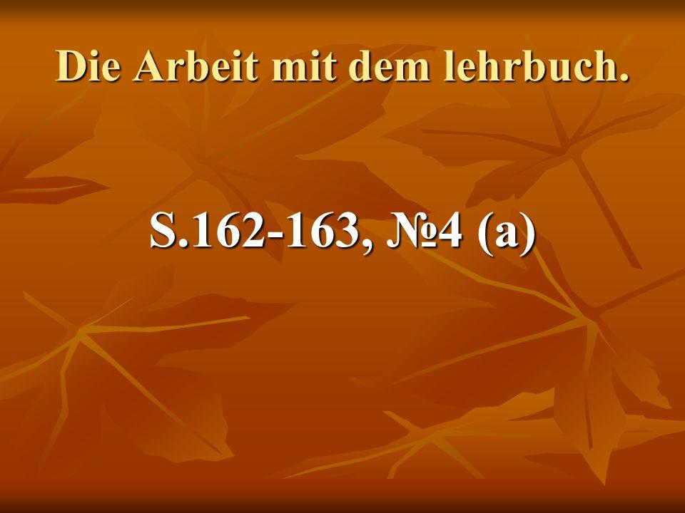 Die Arbeit mit dem lehrbuch. S.162-163, 4 (а)