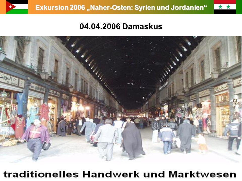 04.04.2006 Damaskus