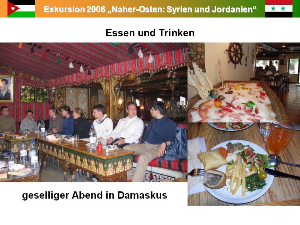 Exkursion 2006 Naher-Osten: Syrien und Jordanien 27.03.2006 Felsenstadt Petra Kulturzeugnisse der Römer & Nabatäer im nubischen Sandstein