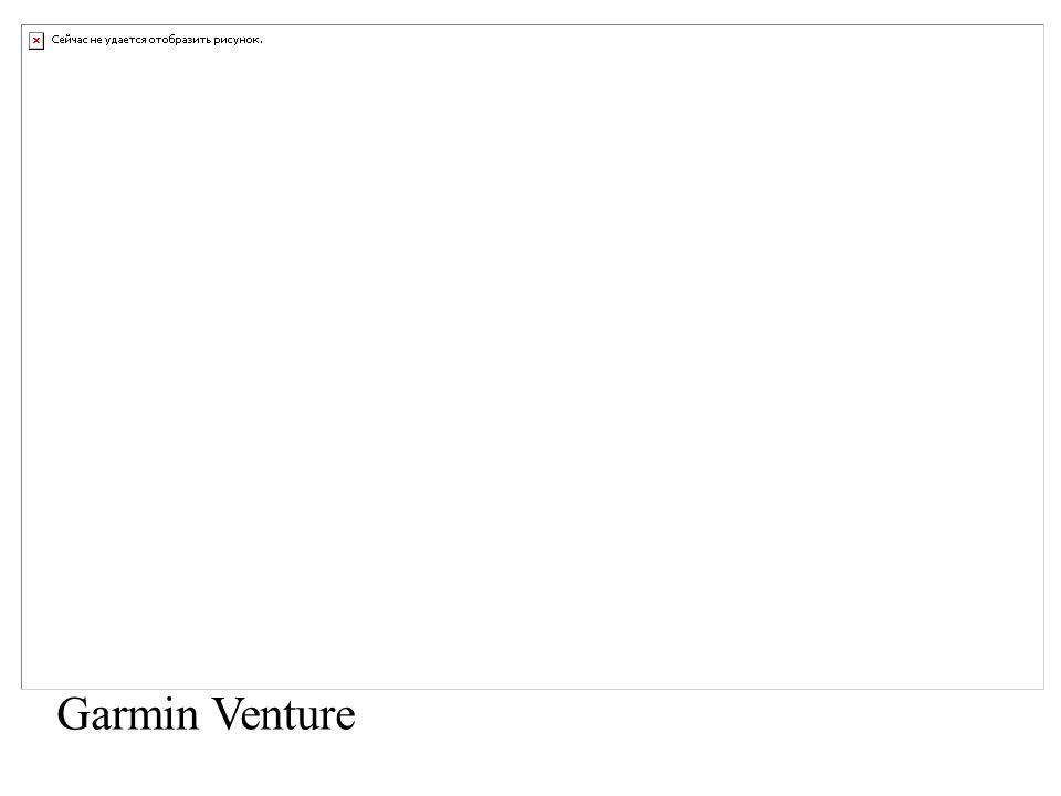 Garmin Venture