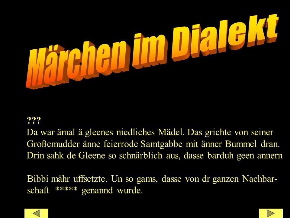 Märchenpuzzle- Arbeitsblatt