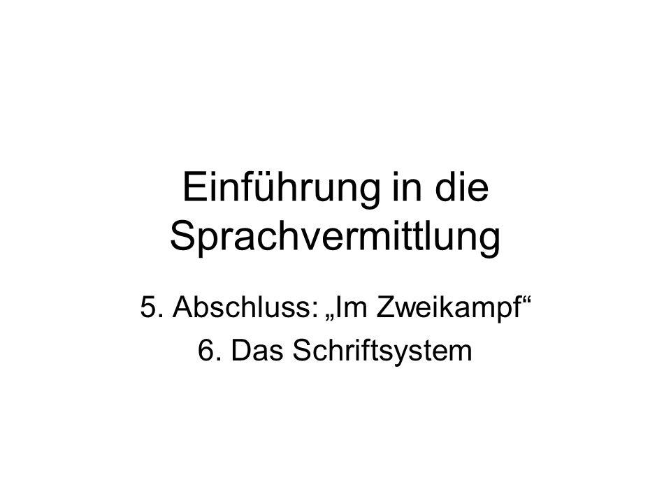 Anwendbarkeit auf das Deutsche.Die Ausgangswörter sind nur einsilbig.