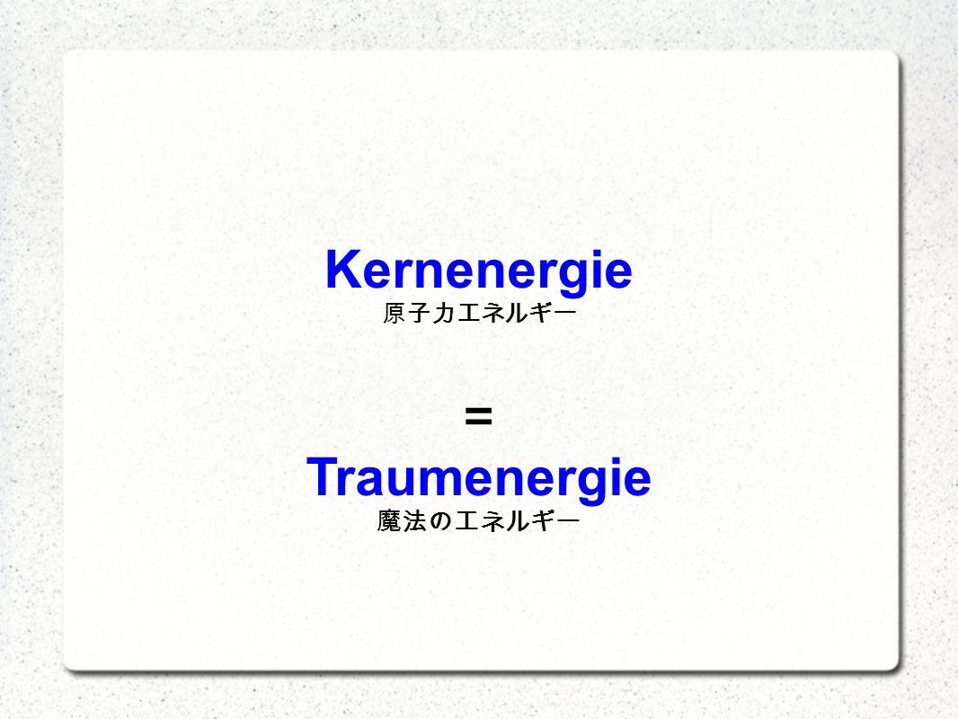 Kernenergie Traumenergie