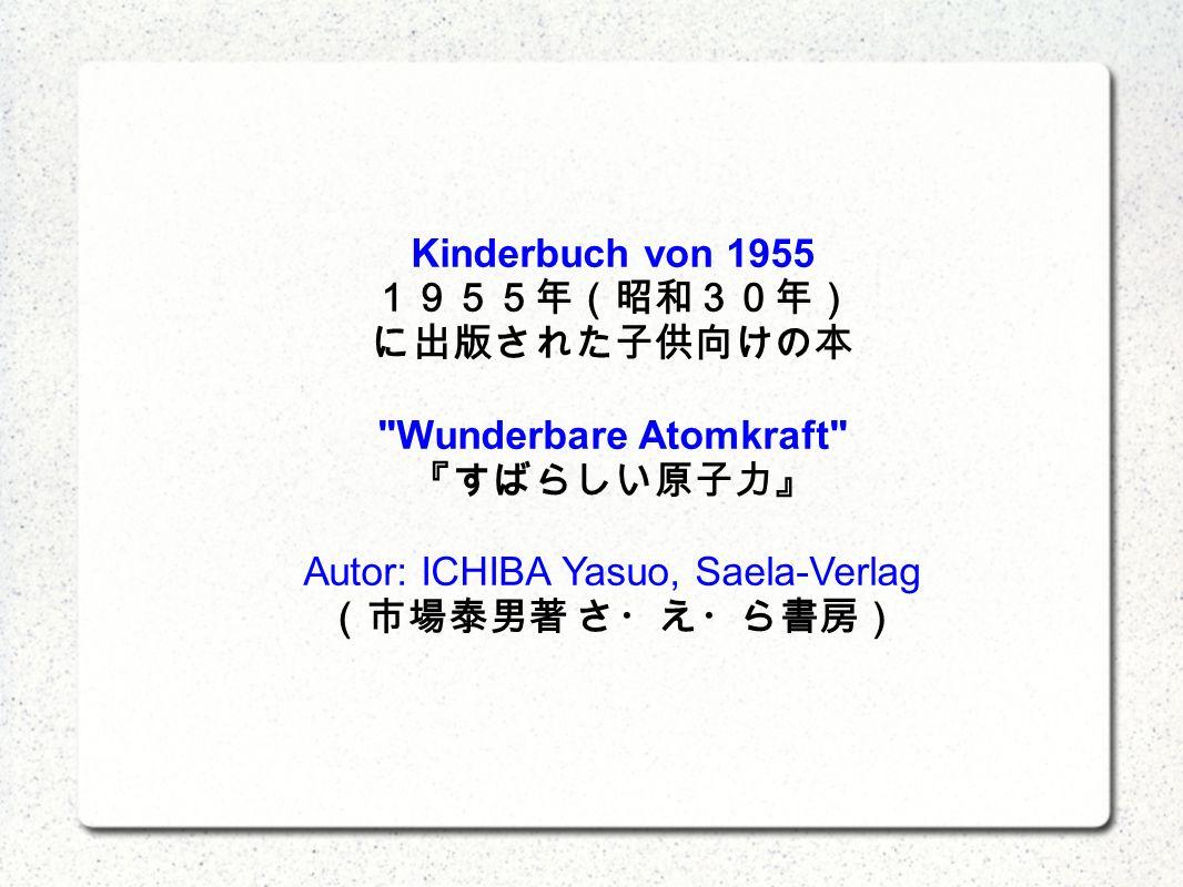 Kinderbuch von 1955 Wunderbare Atomkraft Autor: ICHIBA Yasuo, Saela-Verlag