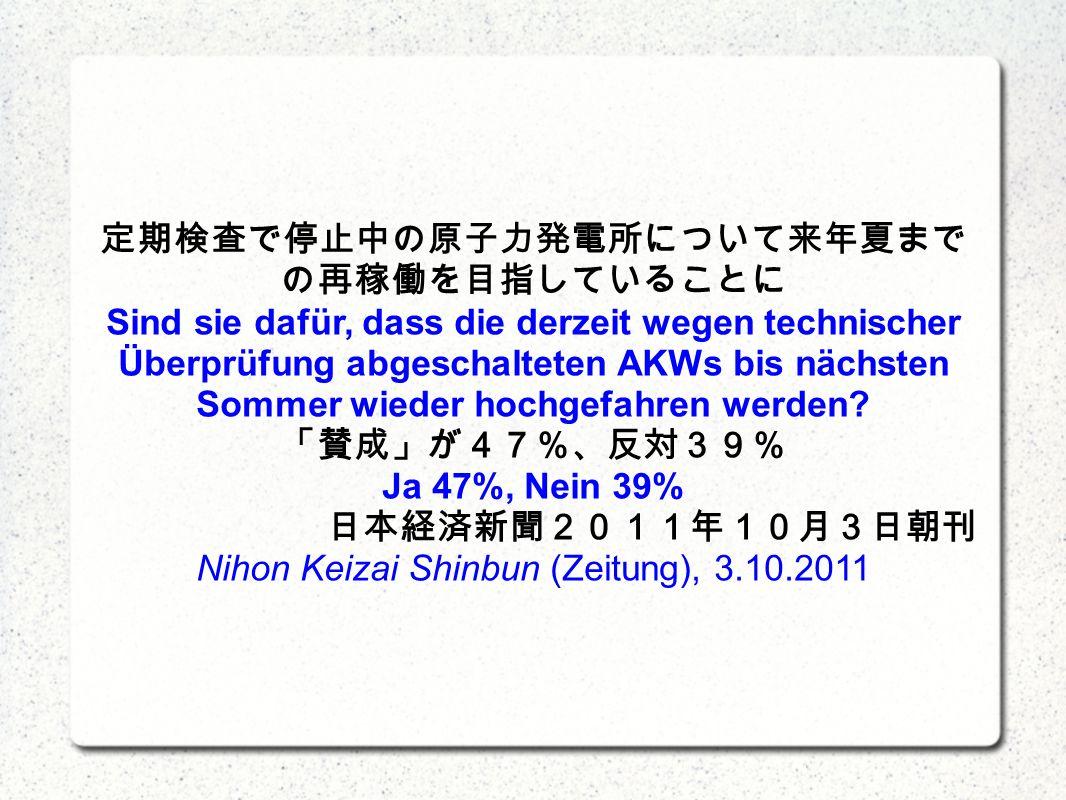 Sind sie dafür, dass die derzeit wegen technischer Überprüfung abgeschalteten AKWs bis nächsten Sommer wieder hochgefahren werden.