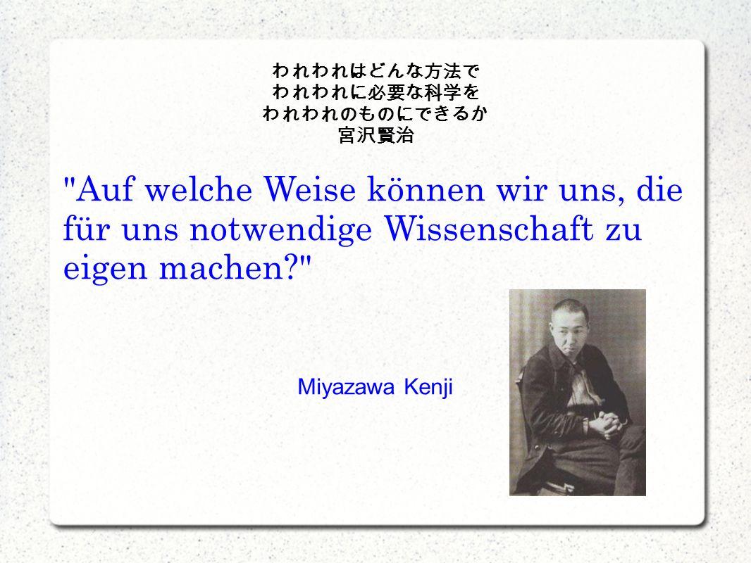 Auf welche Weise können wir uns, die für uns notwendige Wissenschaft zu eigen machen? Miyazawa Kenji