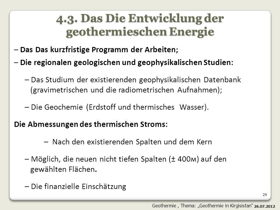 29 – Das Das kurzfristige Programm der Arbeiten; – Die regionalen geologischen und geophysikalischen Studien: – Das Studium der existierenden geophysi