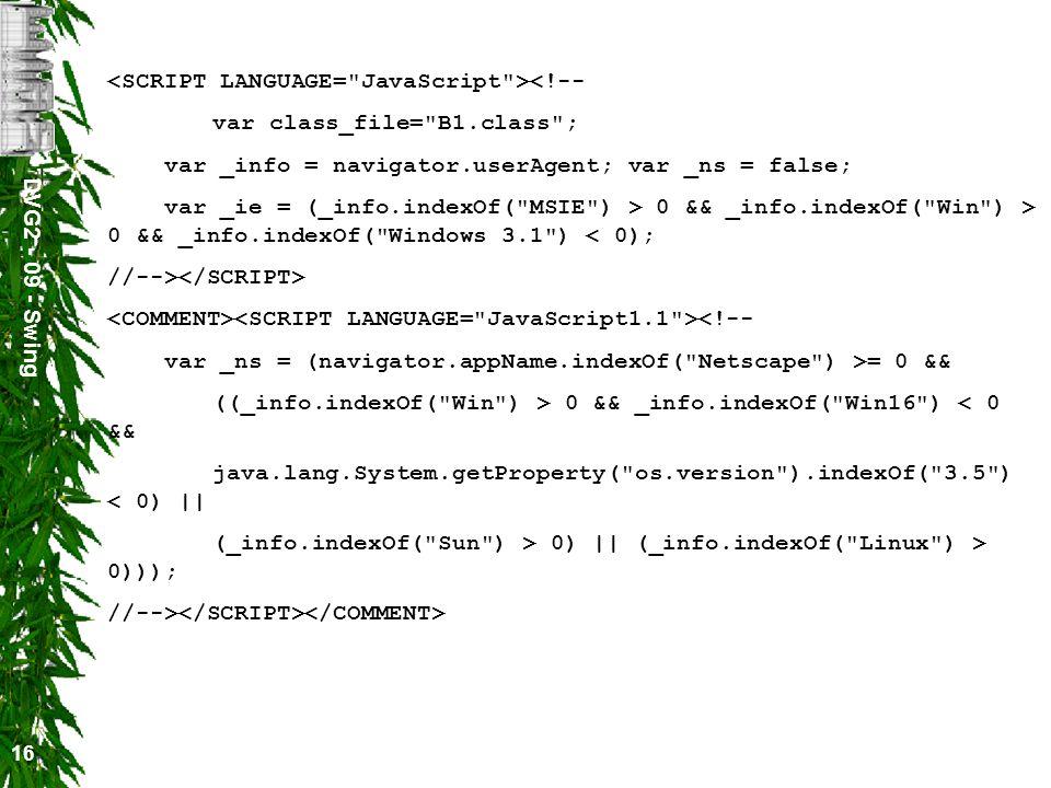 DVG2 - 09 - Swing 16 <!-- var class_file=