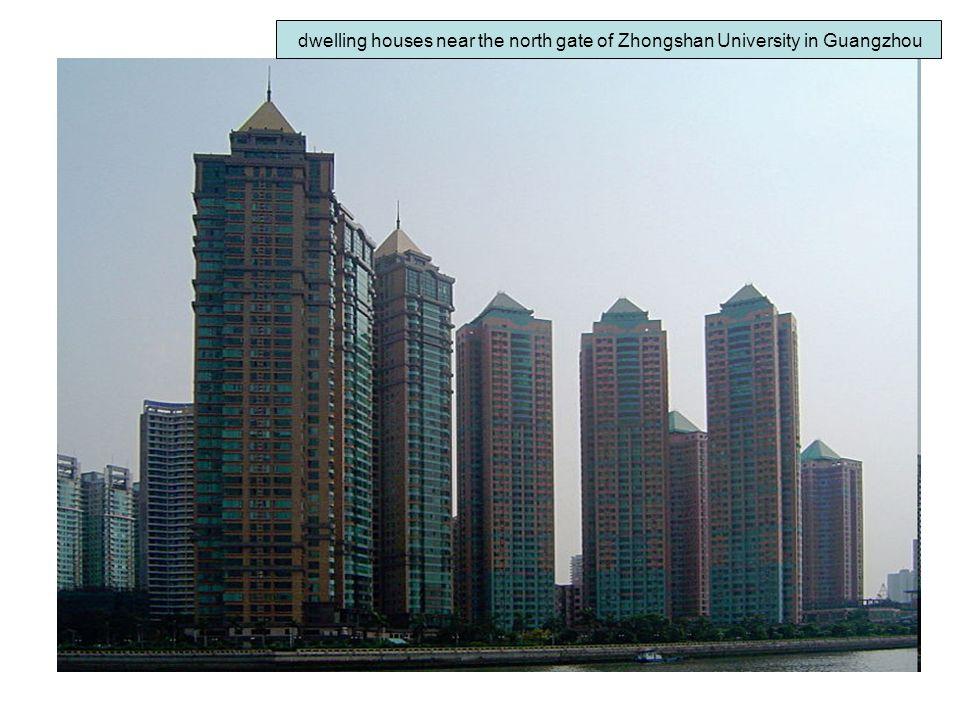 dwelling houses near the north gate of Zhongshan University in Guangzhou