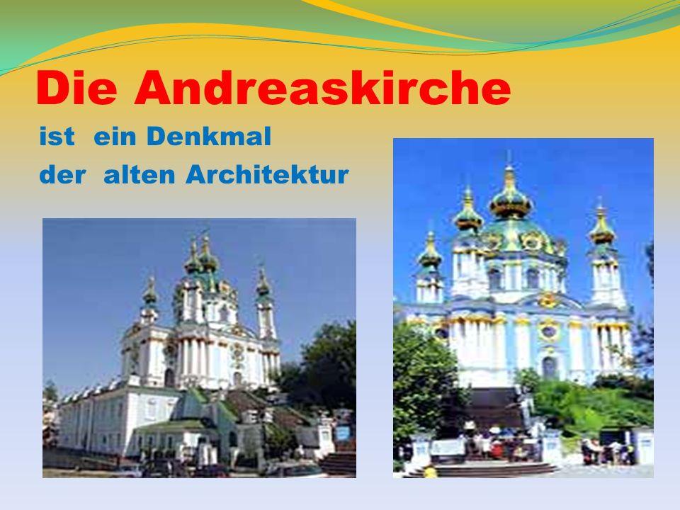 Die Andreaskirche ist ein Denkmal der alten Architektur