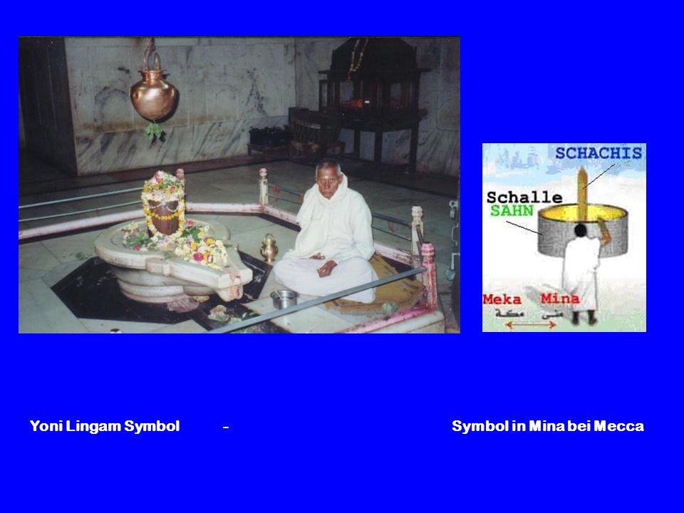 Yoni Lingam Symbol - Symbol in Mina bei Mecca