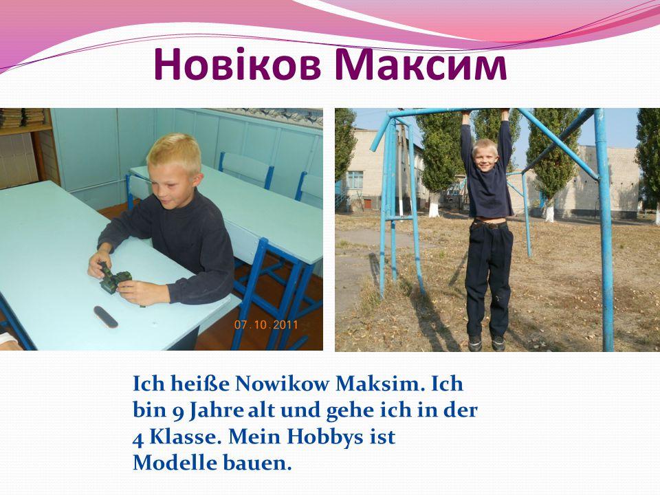 Новіков Максим Ich heiße Nowikow Maksim. Ich bin 9 Jahre alt und gehe ich in der 4 Klasse. Mein Hobbys ist Modelle bauen.