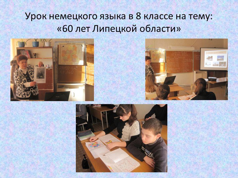 Wir sind auf T.N. Chrennikow, S.A. Tschaplygin, N. G. Bassow, M.M. Prischwin, K.N. Igumnow stolz.