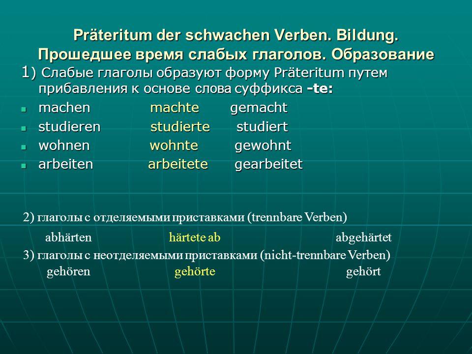 Präteritum der schwachen Verben. Bildung. Прошедшее время слабых глаголов. Образование 1 ) Слабые глаголы образуют форму Präteritum путем прибавлени я