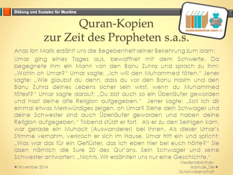 Bildung und Soziales für Muslime Quran-Kopien zur Zeit des Propheten s.a.s. Anas ibn Malik erzählt uns die Begebenheit seiner Bekehrung zum Islam: Uma