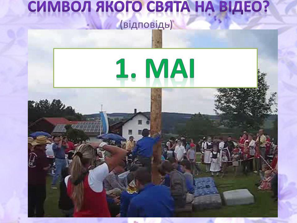 Der Ostersonntag ist immer der erste Sonntag nach dem ersten Frühlingsvollmond und liegt zwischen dem 22. März und dem 25. April. Der darauf folgende