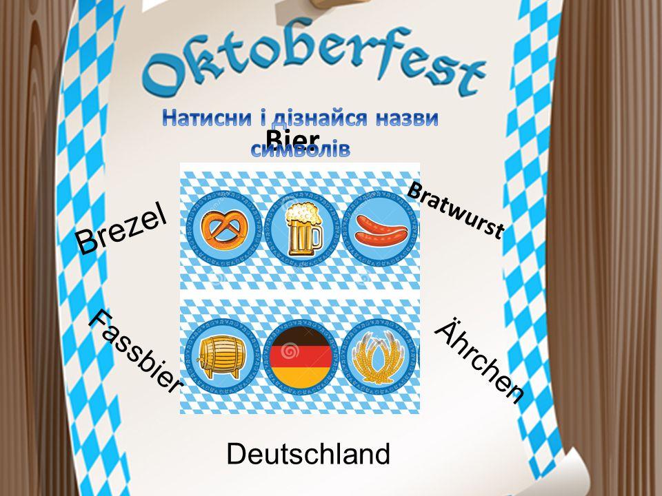 Die Augsburger feiern am 8. August das Friedensfest, einen bundes- und sogar europaweit einzigartigen Feiertag. Während im restlichen Bayern gearbeite