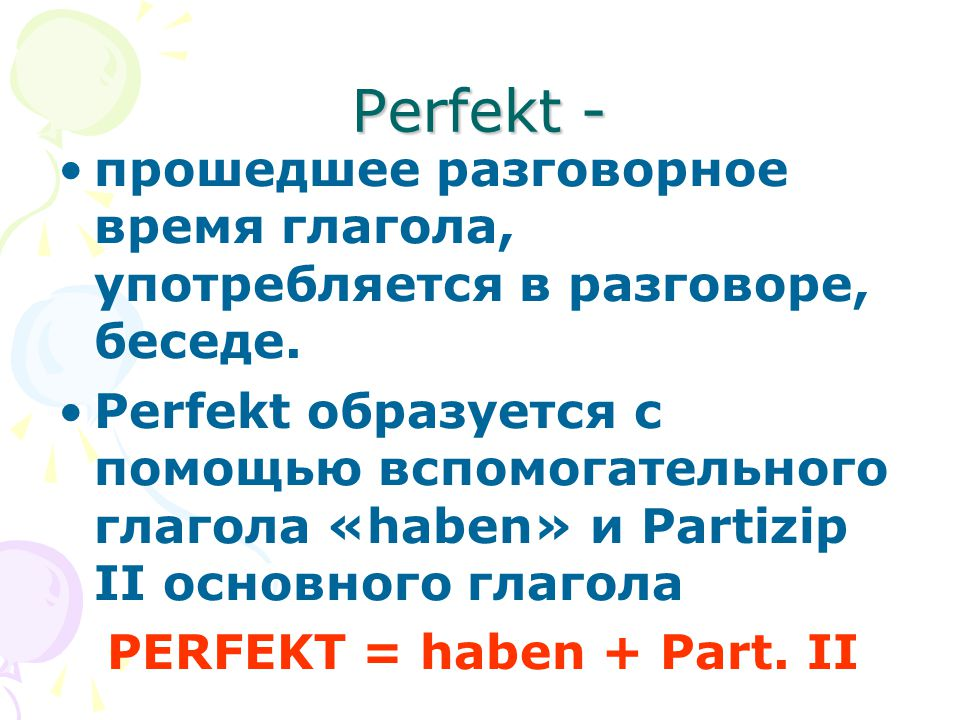 Глаголы: sein- gewesen (быть) werden- geworden (становиться) bleiben – geblieben (оставаться) geschehen- geschehen (происходить) passieren – passiert (случаться) folgen – gefolgt (следовать)