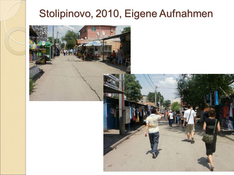 Stolipinovo, 2010, Eigene Aufnahmen