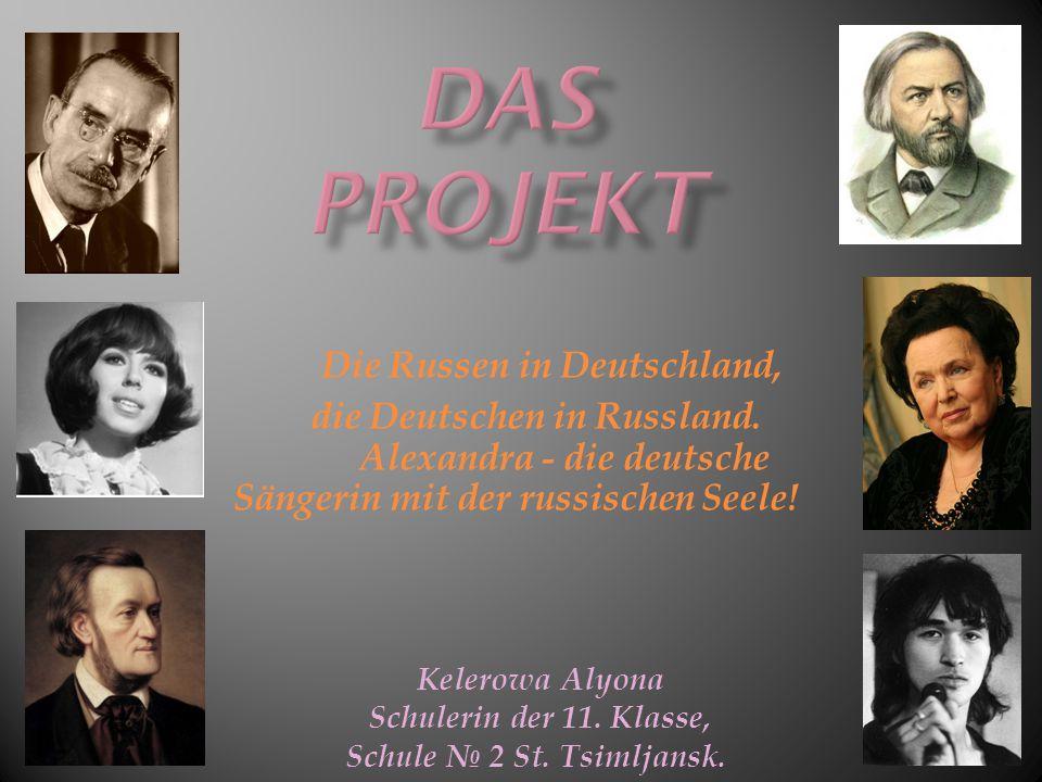 Die Russen in Deutschland, die Deutschen in Russland. Alexandra - die deutsche Sängerin mit der russischen Seele! Kelerowa Alyona Schulerin der 11. Kl