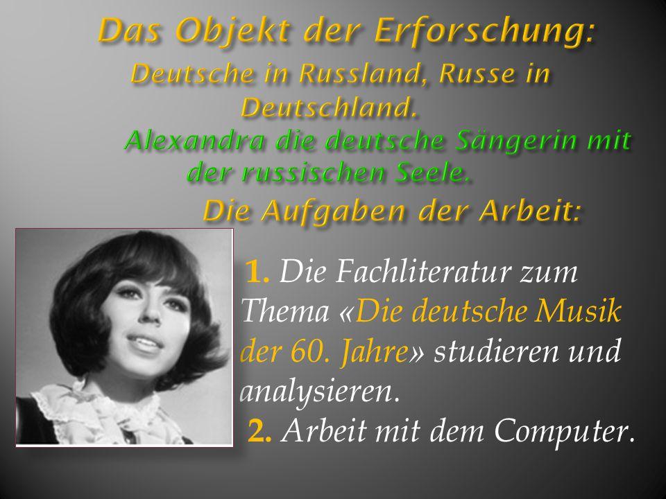 1. Die Fachliteratur zum Thema «Die deutsche Musik der 60. Jahre» studieren und analysieren. 2. Arbeit mit dem Computer.